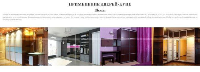 как продавать мебель