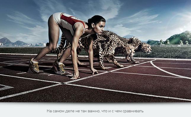 конкурентное преимущество