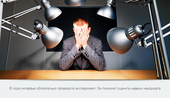 HR специалист (4)