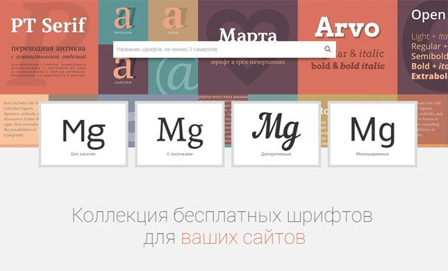 ресурсы для дизайнера