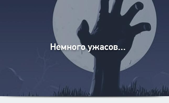анимация на сайте