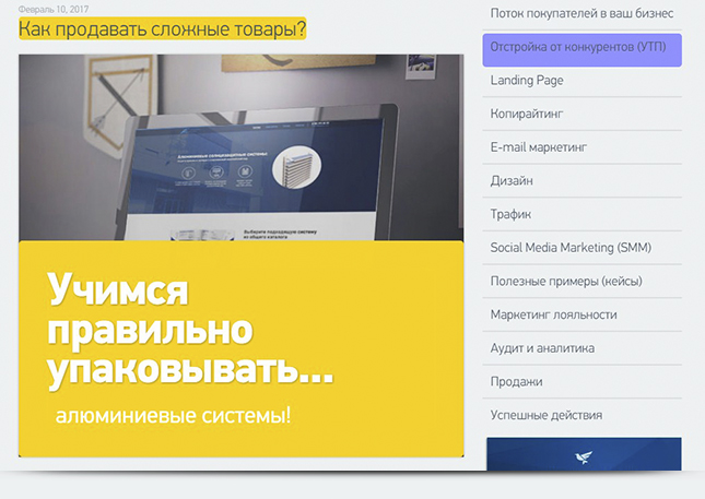 Яндекс Метрика - Карты