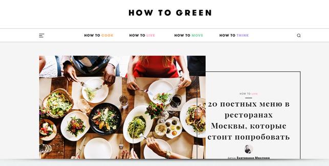 10 лучших блогов