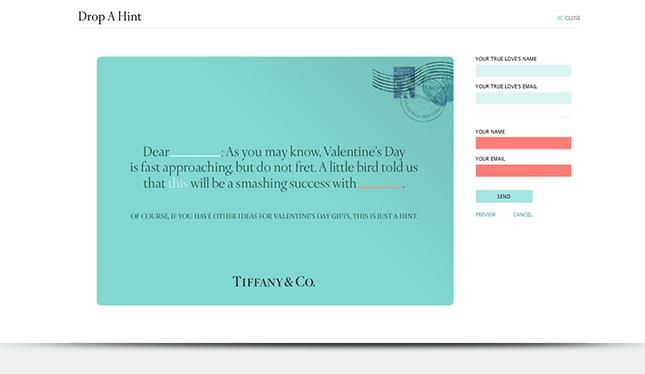 маркетинг на День Святого Валентина