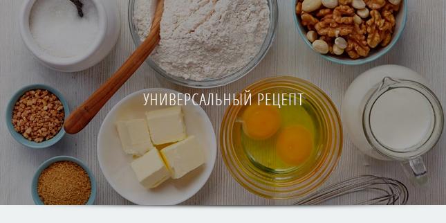 Создание УТП: универсальный рецепт