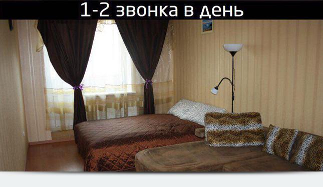 Плохая фотография квартиры, сдающейся в посуточную аренду