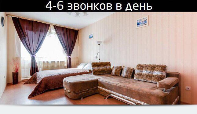 Хорошая фотография квартиры, сдающейся в посуточную аренду