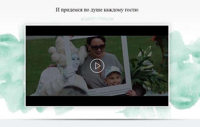 Используем на сайте видео с шоу