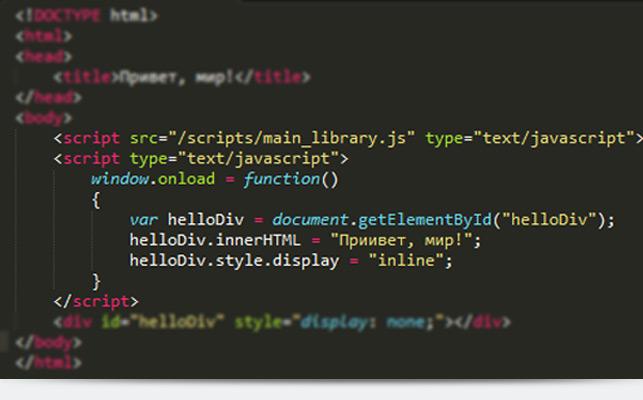 На помощь приходит JavaScript