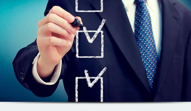 Зачем нужна системы управления качеством?