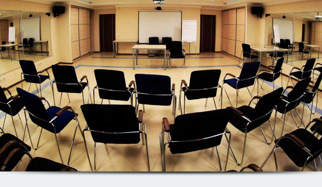Какие требования должны предъявляться к помещению для проведения семинара
