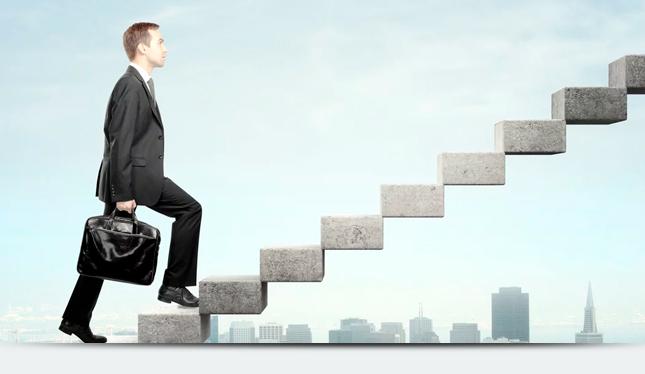 Многоступенчатый путь принятия решений