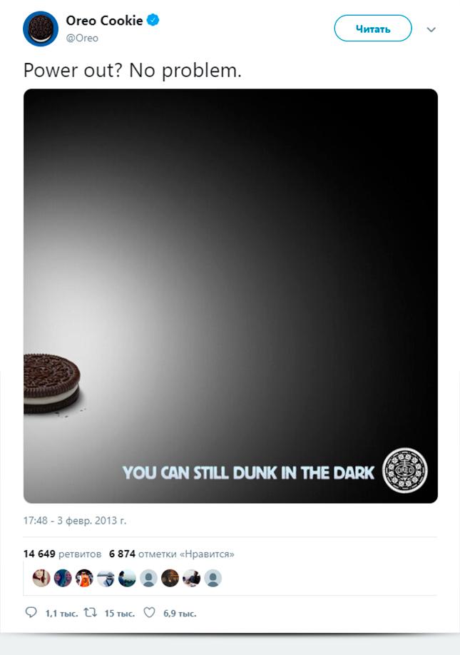 Тот самый твит Орео, который дал старт ситуативному маркетингу