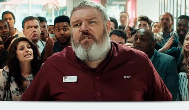 Вот так выглядит Ходор за кассой в KFC