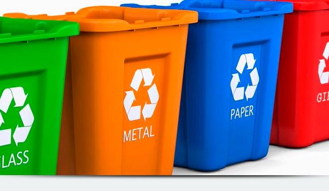 Собираем и сортируем мусор