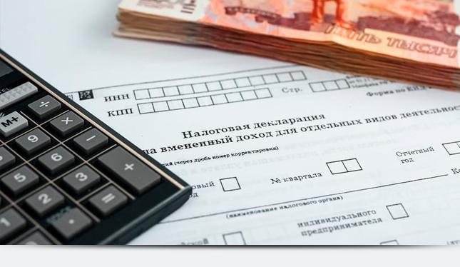 Как не допустить блокировки счёта банком?